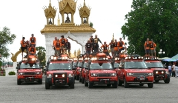 The G4 Challenge in Laos